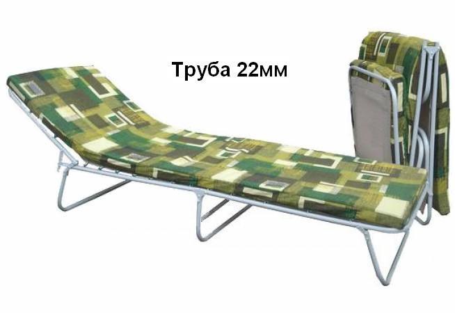 Кровать раскладушка с подголовником, усиленная, с матрасом ЭК-03М